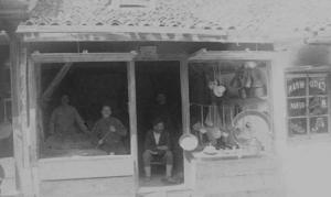 Ремесленное производство в Бахчисарае в XIX в.